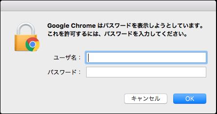 自分が使っているMacのユーザー名とパスワードを入力します