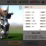 リトルノアプレイ日記8:竜剣シーザーをゲット!