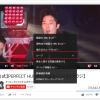 YouTubeでループ再生する方法