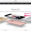 iPad Pro 9.7インチでスプリットビュー(Split View)を行う方法