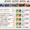 リトルノアプレイ日記22:『ノアからの挑戦状 水無月』をコンプリート!
