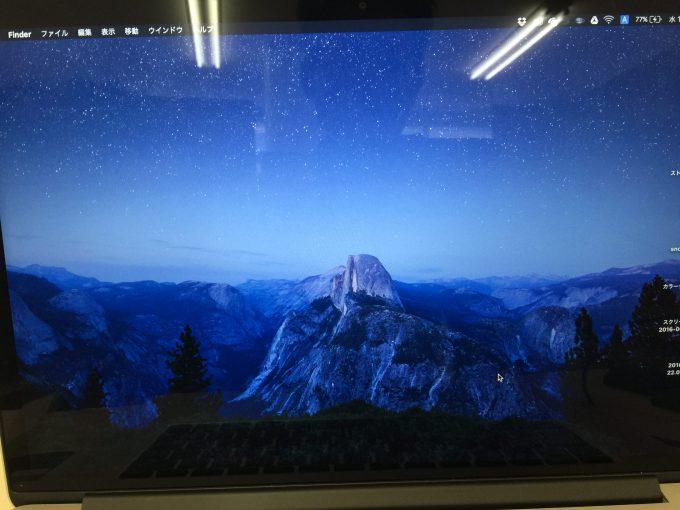 MacBook Pro15画面