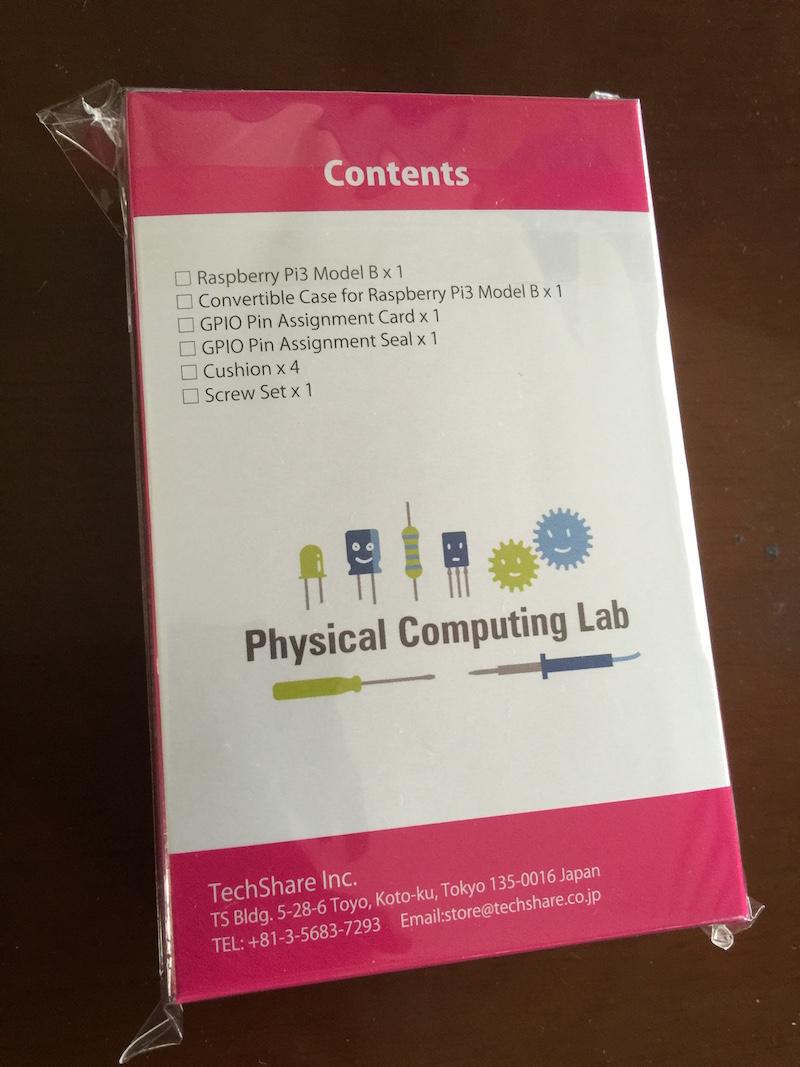 Raspberry Pi3外箱