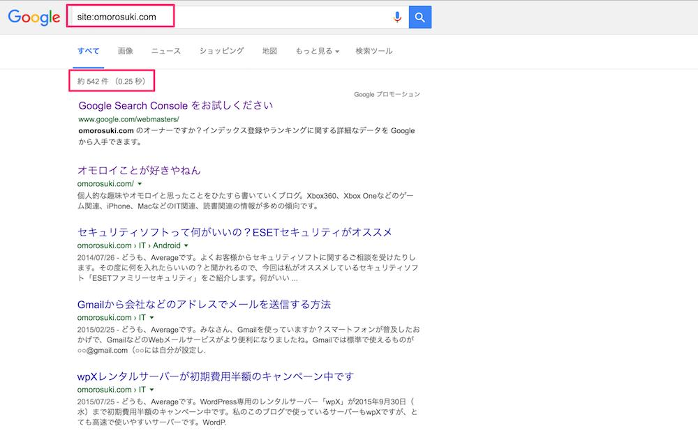 site:omorosuki.com