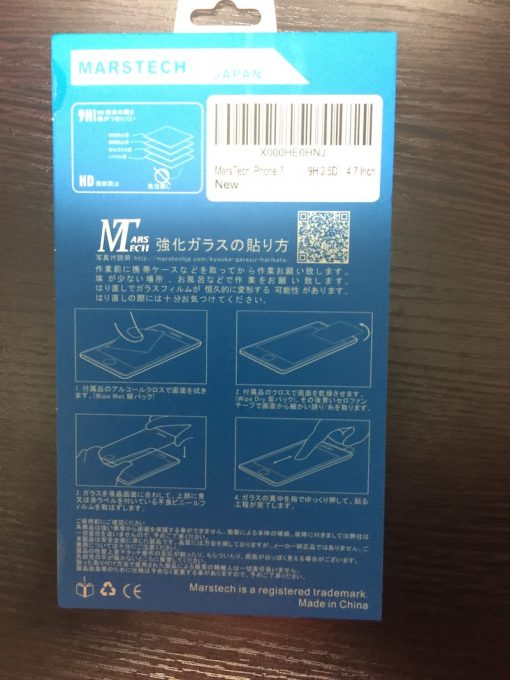 MarsTech iPhone7 裏面