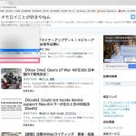 Google Chromeでキャッシュを簡単に消す方法