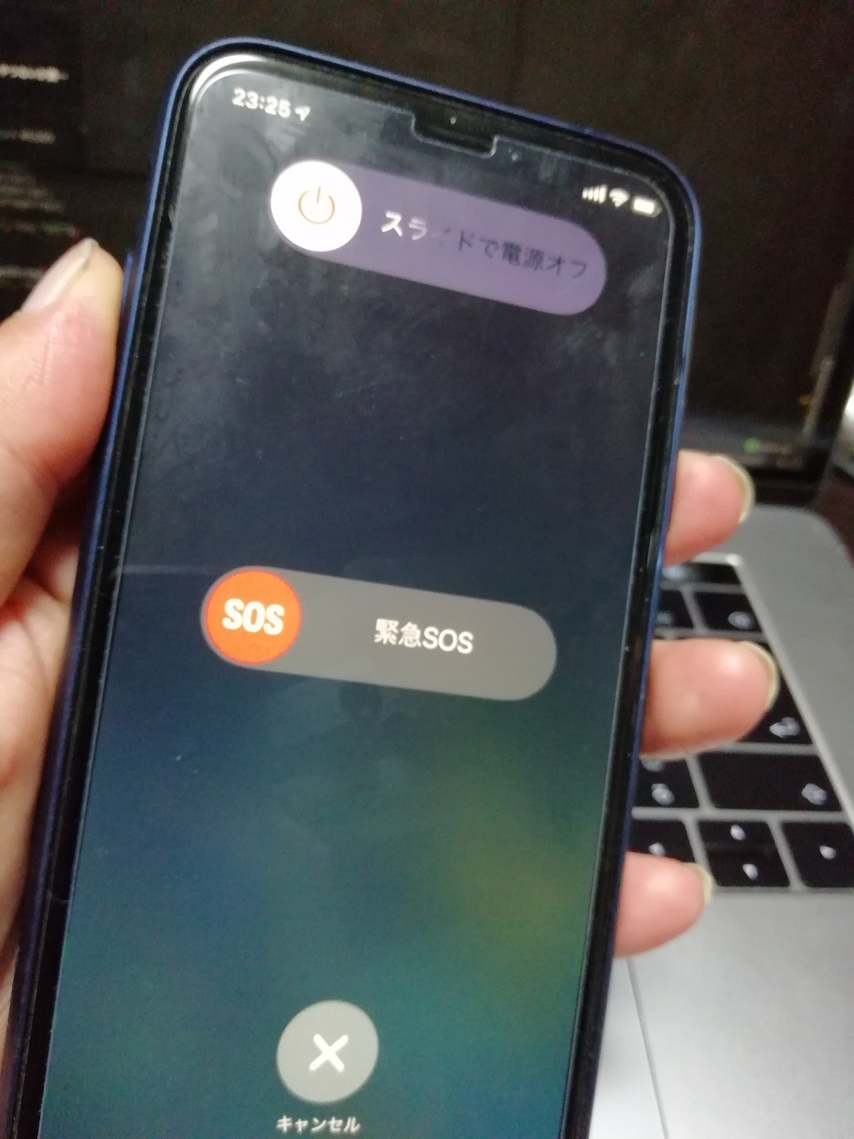 iPhone X電源OFFの方法