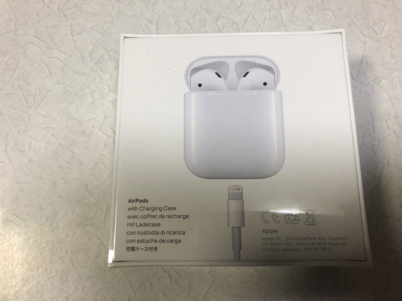 AirPods2外箱 裏面