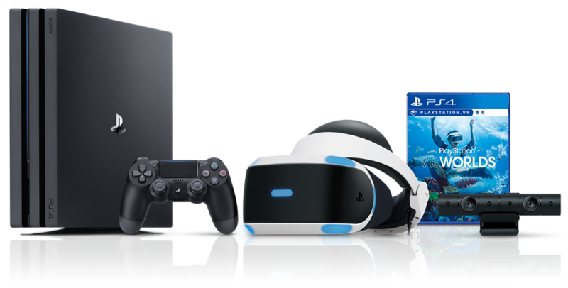 PlayStation 4 Pro PlayStation VR Days of Play Pack 2TB